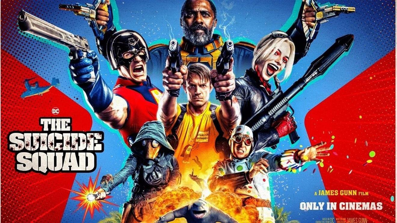 'The Suicide Squad' de James Gunn: rompiendo el molde